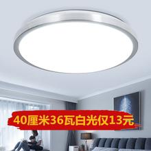 led吸顶灯 圆形大气阳台灯简zh12现代厨an过道走廊客厅灯