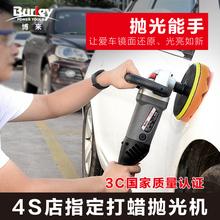 博来汽zh美容抛光机an专用封釉机220V美容店划痕修复地板打蜡