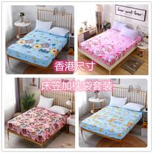 香港尺zh单的双的床an袋纯棉卡通床罩全棉宝宝床垫套支持定做
