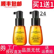 2瓶 zh洗魔香护发hu卷发柔顺修复干枯毛躁烫染护理保湿