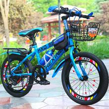 新式儿zh自行车6-ao-9-10-12-15岁男孩(小)学生大童变速山地单车