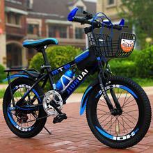 宝宝自zh车7-8-ao0-12-15岁中大童单车男孩20寸(小)学生山地变速车