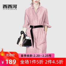 202zh年春季新式ui女中长式宽松纯棉长袖简约气质收腰衬衫裙女