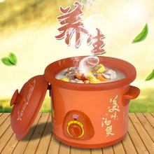 紫砂汤zh砂锅全自动ui家用陶瓷燕窝迷你(小)炖盅炖汤锅煮粥神器