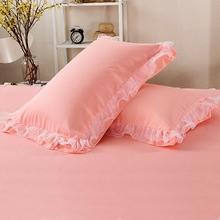 韩款公zh蕾丝花边一ui荷叶边单的双的枕头保护套特价包邮