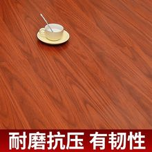 强化复zh地板厂家直ji地暖防水耐磨7mm家用卧室仿实木