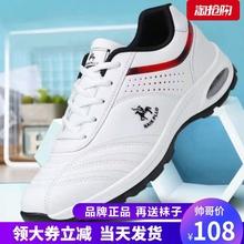 正品奈zh保罗男鞋2za新式春秋男士休闲运动鞋气垫跑步旅游鞋子男