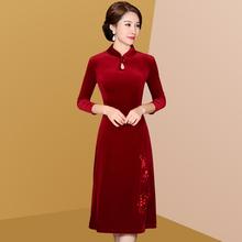 婚礼妈zh装旗袍矮个ng裙女中年的喜婆婆宴会长袖礼服平时可穿