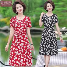 中年夏zh妈妈洋气连ng020新式4050中老年的女装时尚中长式裙子