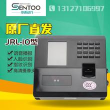 施工升zh机配件 考ng纹上班打卡机的脸式签到识别密码采集器