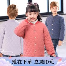 [zhuzhuang]儿童棉衣加厚纯棉冬季夹棉