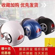 哈雷头zh电动电瓶车ng季半盔3c认证全盔夏天可爱安全帽竹蜻蜓