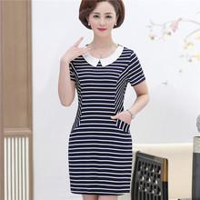 中年妈zh夏季减龄条ngT恤打底衫2020新式中年的中长式连衣裙