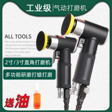 气动打zh机 2寸3ng机 打蜡机 抛光 (小)型研磨风磨汽车大灯打磨