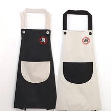厨房防zh油韩款时尚ng师工作服背吊带黑色定制印logo