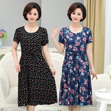 中老年zh夏装连衣裙ng年的妇女中长式大码夏季妈妈装绵绸裙子