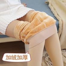 肉色光zh打底裤女外pr加绒加厚踩脚神器肤色保暖加厚丝袜大码