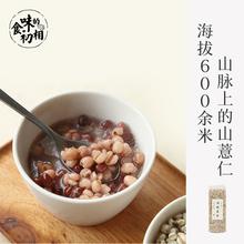 食味的zh相 浦城山xh今年产新 获国家地理标志保
