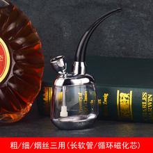 型过滤zh便携水烟水xh档全套壶循环烟斗用三水烟筒