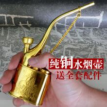 高档复zh老式纯铜水xh壶水烟筒中国过滤旱烟袋两用大号