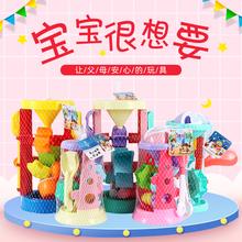 宝宝决zi子沙滩玩具24沙铲子大号沙漏宝宝沙池工具决明子玩具