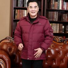 高档品zi中老年羽绒24男士加厚爸爸大红色保暖父亲酒红色外套