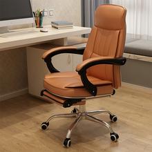 泉琪 zi脑椅皮椅家24可躺办公椅工学座椅时尚老板椅子