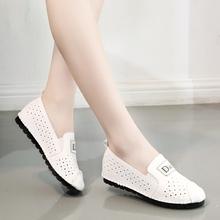 春夏打zi透气女凉鞋24底女鞋防滑平跟镂空皮鞋百搭软皮休闲鞋