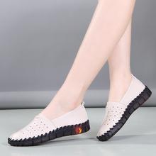 凉鞋女zi020夏季24空透气软底软皮女鞋休闲百搭防滑孕妇平底鞋