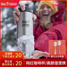 美国KzieanKa24en大容量咖啡保温杯男女士便携北欧ins水杯子家用