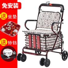 折叠购zi车座椅可坐24菜助步可推(小)拉车老的手推车