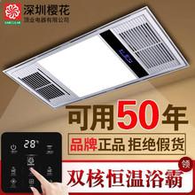 风暖浴zi集成吊顶五24ED灯排气扇照明一体机卫生间