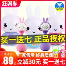 火火兔zi6早教机婴24宝宝故事智能机器的f6S启蒙益智双语学习