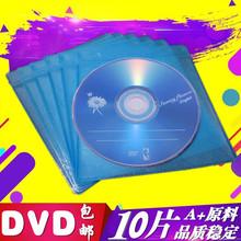 包邮 香蕉 dvzi5光盘dvtm录光盘光碟 刻录盘空白光盘 10片4.7G