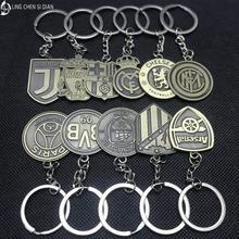 尤文巴zi皇马利物浦tmAC国米曼城挂件足球周边球迷礼物