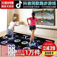 瘦身男zi抖音跑步无tm电视接口跳舞机家用体感手舞足蹈