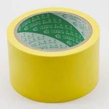 PVCzi黄警示胶带tm 彩色划线胶带斑马线警戒隔离线标识地面。