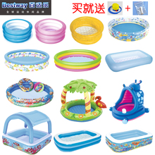 包邮正ziBestwtm气海洋球池婴儿戏水池宝宝游泳池加厚钓鱼沙池