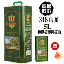 西班牙zi装进口冷压tm初榨橄榄油食用5L 烹饪 包邮 送500毫升