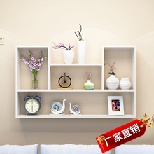 墙上置zi架壁挂书架tm厅墙面装饰现代简约墙壁柜储物卧室