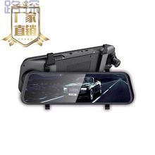 跨镜热zi全屏10英tm镜行车记录仪高清云镜声控安卓导航仪蓝牙