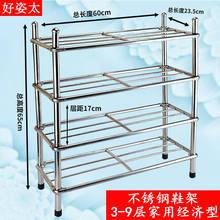 不锈钢zi层特价金属tm纳置物架家用简易鞋柜收纳架子