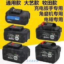 锂电池zi磨机电锤锂tm手电池充电冲击架子工充电器