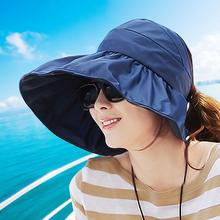 帽子女zi遮阳帽夏天tm防紫外线大沿沙滩太阳帽防晒可折叠凉帽