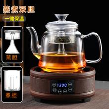 加厚玻zi蒸茶壶蒸汽tm具家用电陶炉煮茶器耐热黑茶养生烧水壶