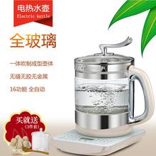 全玻璃zi热水壶养生tm壶煮茶纯玻璃无硅胶无金属全自动多功能