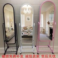 家用加zi全身带滑轮tm的镜子试衣镜舞蹈镜健身镜
