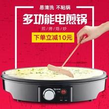 薄饼机zi烤机煎饼机tm饼机烙饼电鏊子电饼铛家用煎饼果子锅机