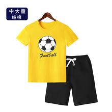 男童夏装套装2021新式中大童zi12通(小)学tm短袖T恤运动套装