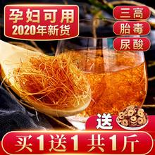 玉米须茶农家新zi4纯干玉米iz天然正品中药茶孕妇500g